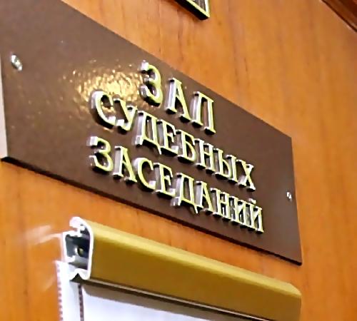 Петербуржец, пригрозив работнику УФСИН ножом, похитил унего свидетельство