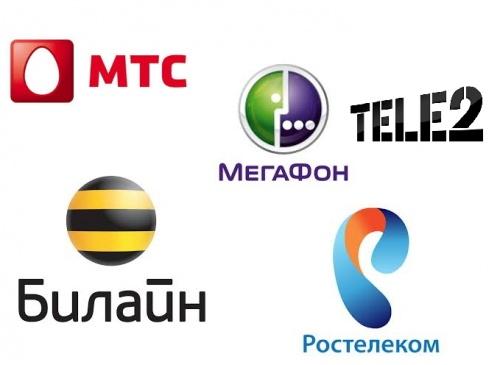 Опрос: 7% абонентов в Российской Федерации приняли решение поменять сотового оператора в текущем 2016г.