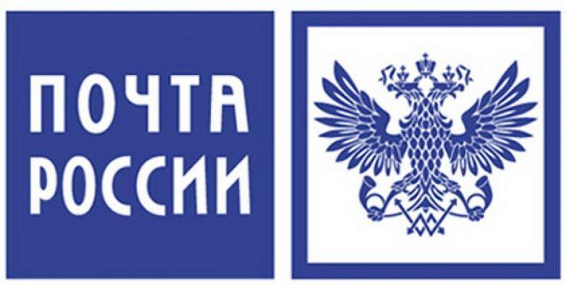 «Почта России» желает приобрести 15 тыс. телефонов наотечественнойОС