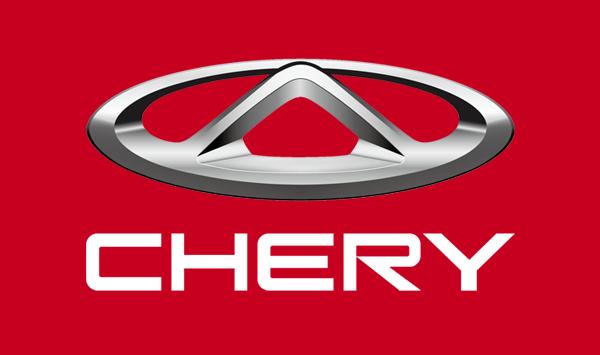 В 2016 году у Chery появится новый кроссовер