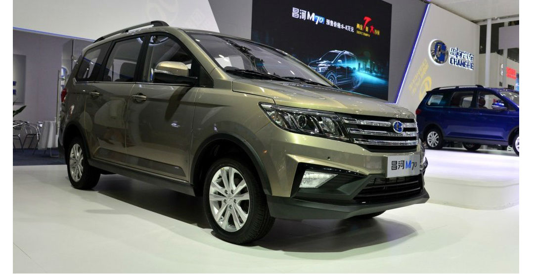 В КНР начали производство нового минивэна Changhe M70