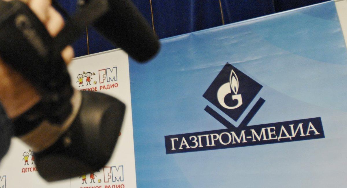 Прибыль «Газпром-медиа» втечении следующего года подросла на10%