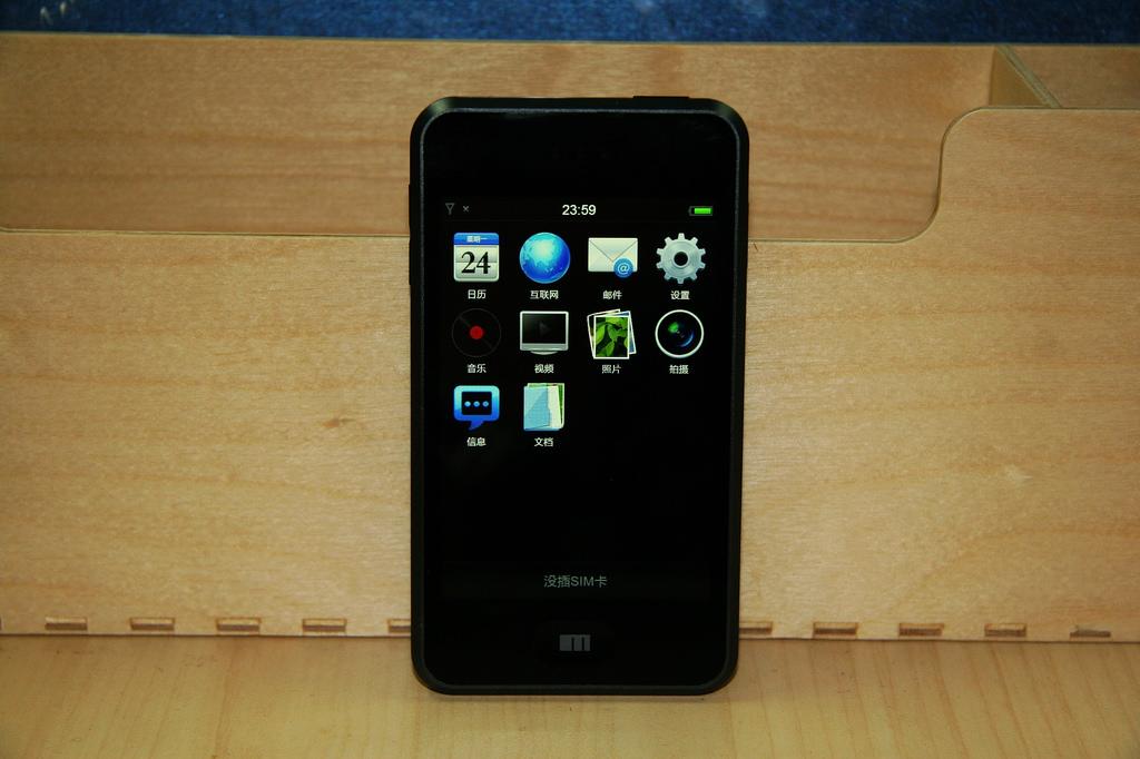 Дешевый безрамочный фаблет Meizu Note 8 уже можно приобрести в Российской Федерации