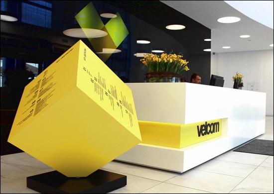 Velcom объявил оготовности сети кэкстремальным новогодним нагрузкам