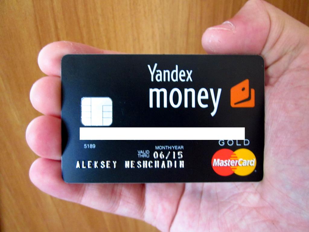 Мастер Карт Яндекс Деньги спускается вниз