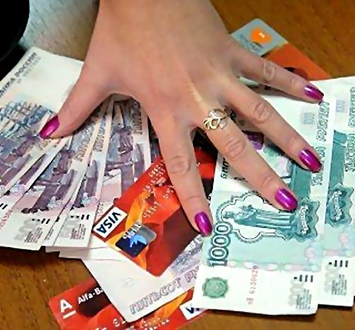 Деньги займы томске зарплаты
