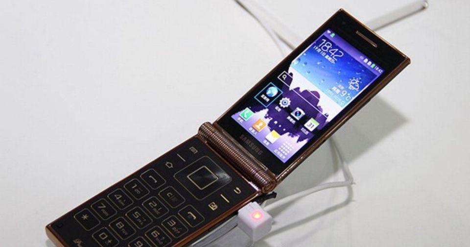 нашем тонкий телефон раскладушка 2015 цена