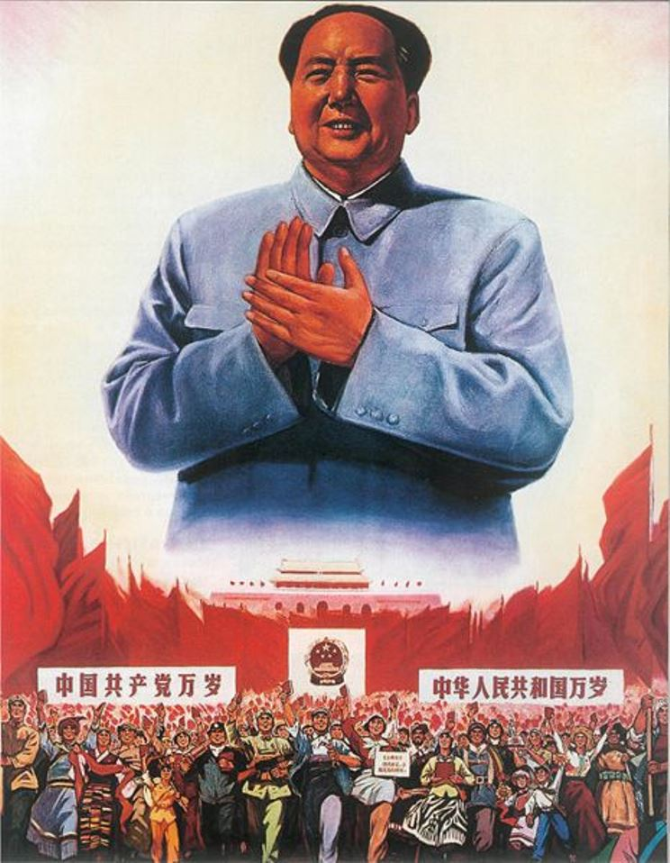 a review of great leap forward a economic and social plan initiated by mao zedong Economic policies: the first five-year plan the policy of the great leap forward was rural economic reform initiated after mao zedong began with major.