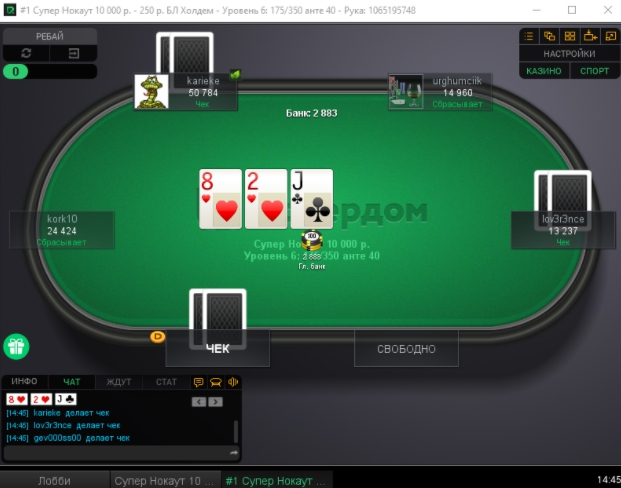 Онлайн покер россии запрещены можно ли заработать денег в казино вулкан